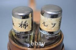 WW2 Japanese Army Medical Equipment Empty Bottle From JP seller
