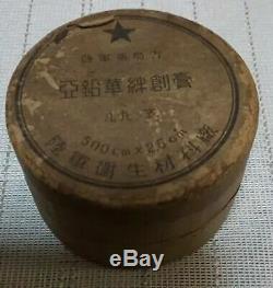 World war 2 ww II original imperial japanese doctors medical device equipment